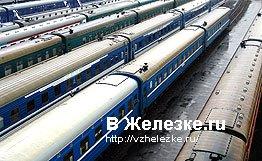 Из-за забастовки на МЖД задержались более 25 поездов