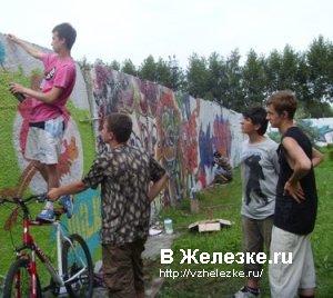 Граффити в Железнодорожном